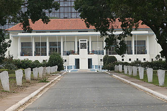 Parliament of Ghana - Image: Parliament House (State House) – Parliament of Ghana