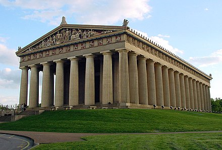 The Parthenon in Nashville's Centennial Park is a full-scale reconstruction of the original Greek Parthenon. Parthenon.at.Nashville.Tenenssee.01.jpg