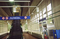 Patterson Station stairs.jpg