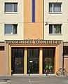 Pauluskirche Wien EingangDSC 0602w.jpg