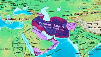 The Persian Empire in Sassanid era on the eve of the Arab conquest, c. 600 AD. Persia 600ad.jpg