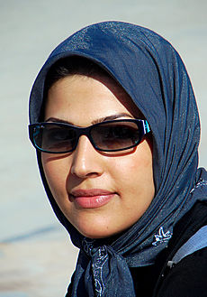 Persian Girl.jpg