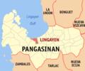 Ph locator pangasinan lingayen.png