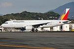 PhilippineAirlines A320 fukuoka 20121103153936.jpg