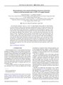 PhysRevC.100.025201.pdf