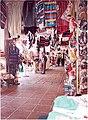 Piedras Negras Mercado.jpg
