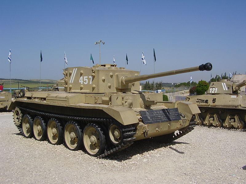 טנק קרומוול במוזיאון יד לשריון בלטרון
