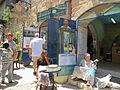 PikiWiki Israel 32727 Geography of Israel.JPG
