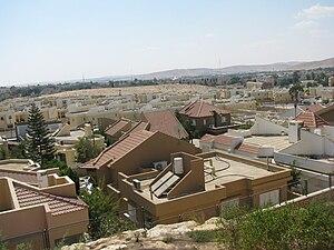 Beersheba metropolitan area - Dimona