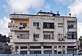 PikiWiki Israel 68939 the house on hashach street in tel aviv.jpg