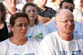 Gilad Shalit - Shalit's parents
