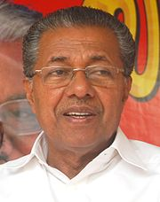 Photo of Pinarayi Vijayan