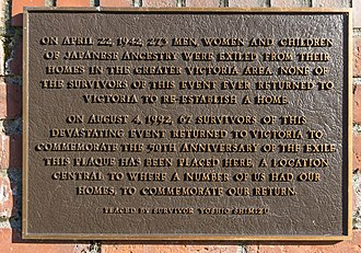 Japanese Canadian internment - A plaque at Centennial Square, Victoria, BC