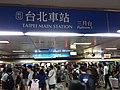 Platform 3 & 4, MRT Taipei Main Station 20190812.jpg