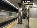 Platform of Dobutsuen-mae Station (Sakaisuji Line) 3.jpg
