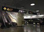 Platform of Hongqiao Airport Terminal 2 Station (Line 2) 2.jpg