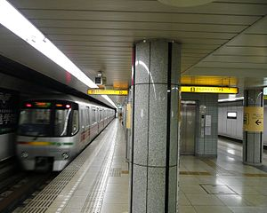 Nerima Station - Toei Oedo Line underground platforms, June 2008