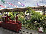 Playground train on top of Hakata Station 2.jpg