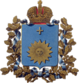 Podolia Governorate coat of arms (Benke).png