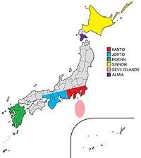 Carte du japon montrant les zones qui ont inspiré kanto, johto, hoenn