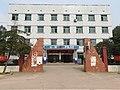 Police station of Hutian Town, Xiangxiang, Hunan, China2.jpg