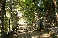 Portail du château de Boutemont (Ouilly-le-Vicomte, Calvados, France).jpg