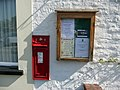 Post box and notice board in Linton - geograph.org.uk - 790797.jpg