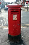 Post box at Priory Road Post Office, Anfield.jpg