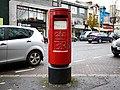 Postbox, Lisburn Road - geograph.org.uk - 1556698.jpg
