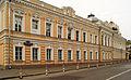 Povarskaya Street 7.jpg