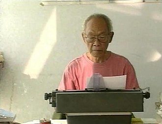 Pramoedya Ananta Toer - Pramoedya in the 1990s