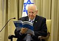 President Reuven Rivlin, receiving the annual report of the Bank of Israel 2014. March 31, 2015. II.jpg
