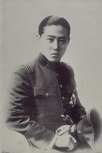 Yi U - Prince Yi when serving Japanese Army