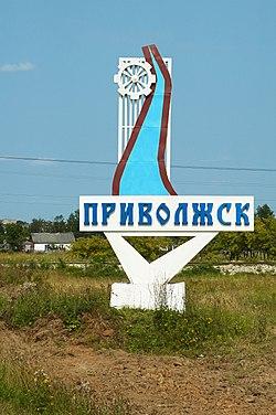 Privolzhsk.jpg