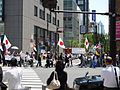Protest in support of Tibet during the 2008 Tibetan unrest in Ginza, Tokyo - 20080506.jpg