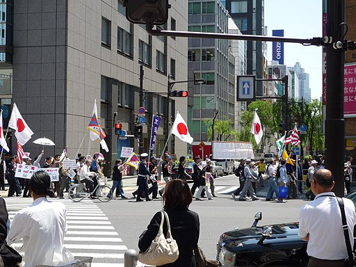 Protest in support of Tibet during the 2008 Tibetan unrest in Ginza, Tokyo - 20080506