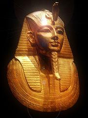 Psusennes I mask