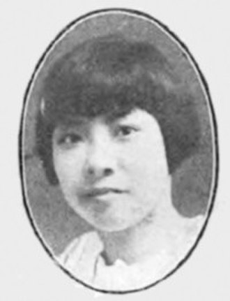 Hou Yao - Pu Shunqing, Hou's first wife