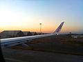 Pune Airport 05.jpg
