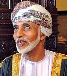 A photo of Sultan Qaboos bin Said aged 73