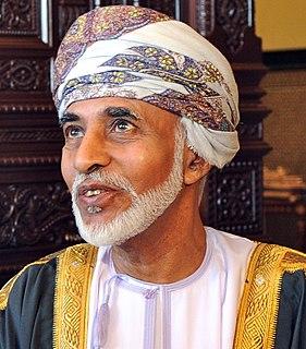 Qaboos bin Said Al Said Former Sultan of Oman