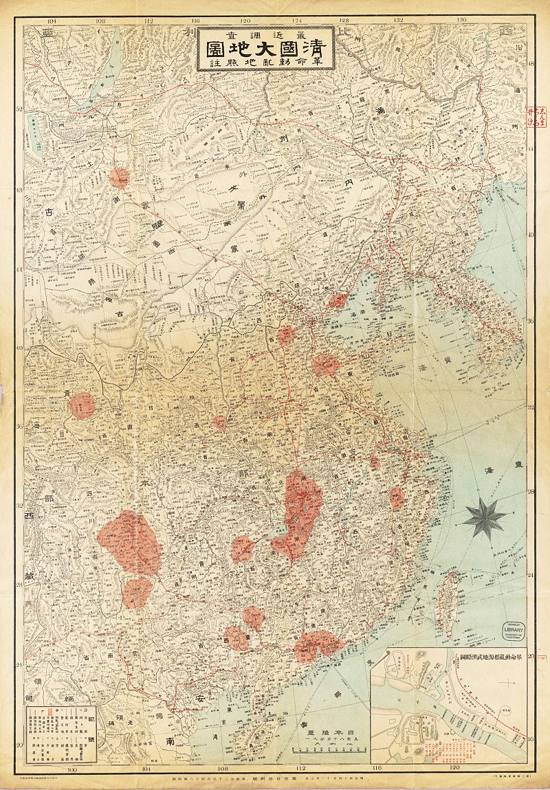 Qing Dynasty Map durnig Xinhai Revolution.JPG