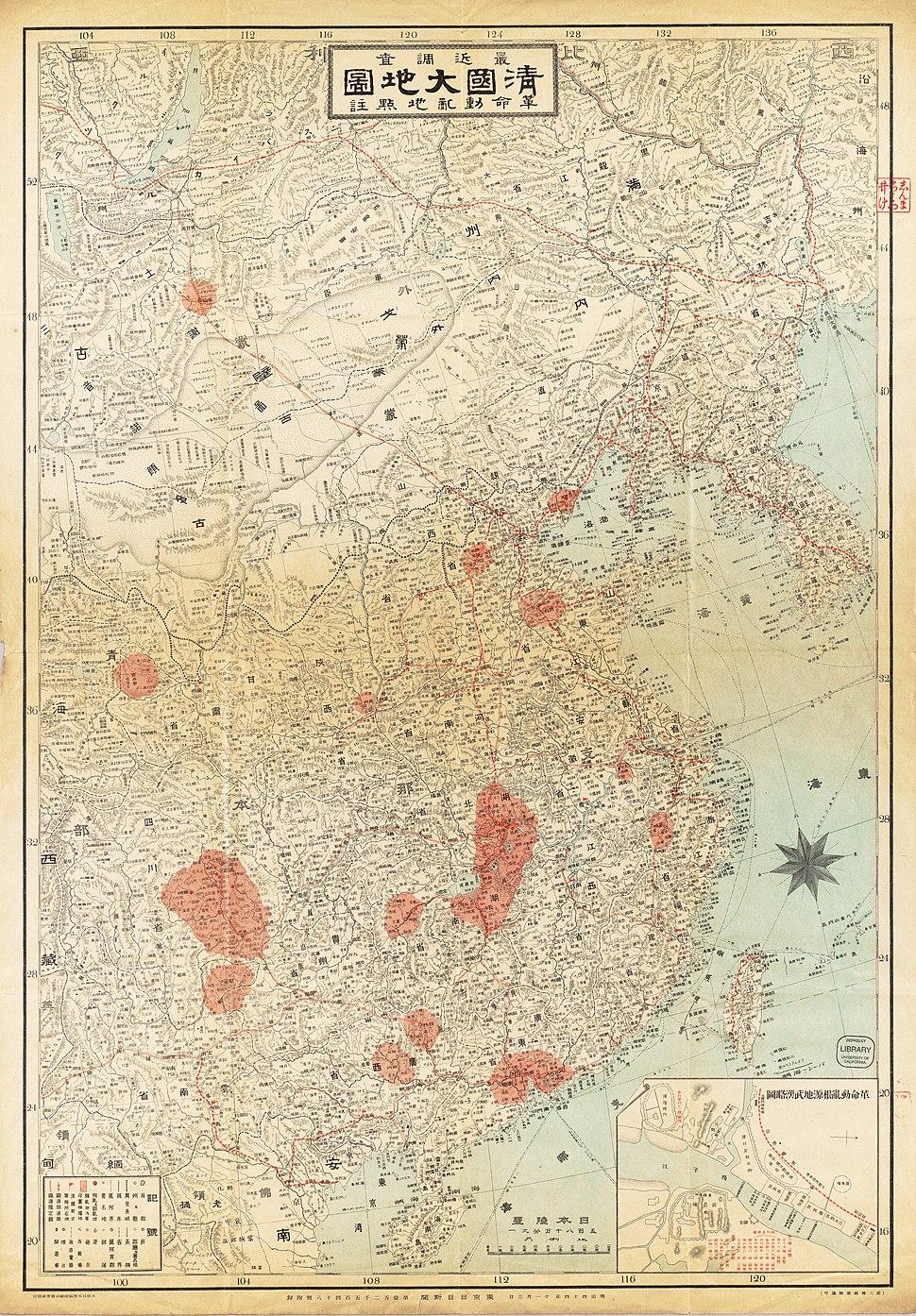 Qing Dynasty Map durnig Xinhai Revolution