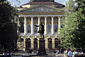 RIAN archive 483974 Mikhailovsky Palace comprising State Russian Museum.jpg