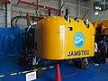 ROV Kaiko Launcher P5123681.jpg