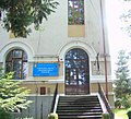 RO BN Colegiul silvic din Nasaud (2).jpg