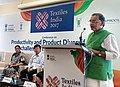 "Radha Mohan Singh addressing the gathering during the conference titled ""Productivity and Product Diversification challenges for Natural Fibers"", at Textiles India 2017, in Gandhinagar, Gujarat.jpg"