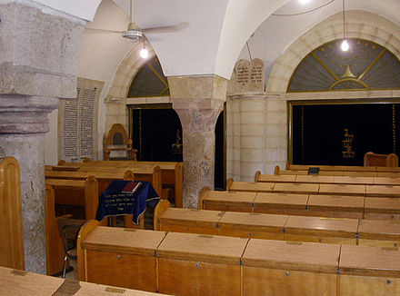 The 13th-century Ramban Synagogue in Jerusalem Ramban shul.jpg