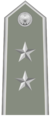 Rank insignia of tenente colonnello of the Italian Army (1908).png
