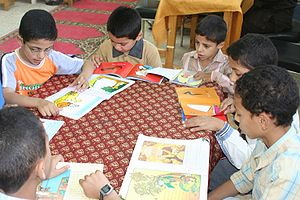 Egyptian boys reading